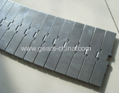 flat top chain made in china